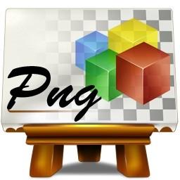 マイクロソフト パワー ポイント U 無料アイコン 72 38 Kb 無料素材イラスト ベクターのフリーデザイナー