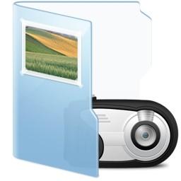 アプリケーションのウイルス対策無料アイコン 31 92 Kb 無料素材イラスト ベクターのフリーデザイナー
