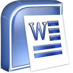 Ms Word 2 無料アイコン 138 08 Kb 無料素材イラスト ベクターのフリーデザイナー