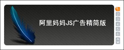 無料ベクター素材 アリ ママ JS 広告 Starter Edition (デニス受信)