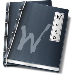 156 18 Kb の Word 無料アイコン 無料素材イラスト ベクターのフリーデザイナー