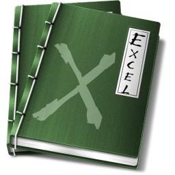 Excel の無料アイコン 153 06 Kb 無料素材イラスト ベクターのフリーデザイナー